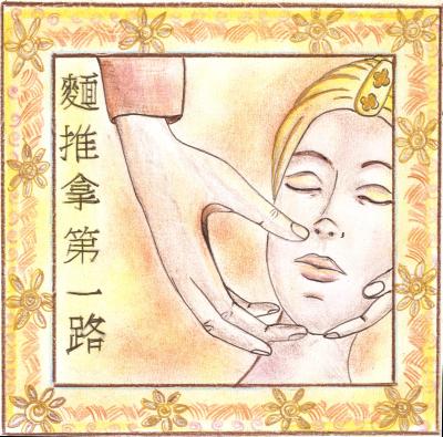 massaggio del viso