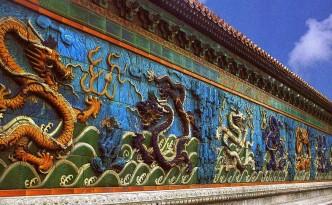 la porta dei 9 dragoni
